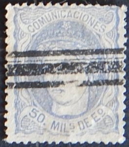 Spain, 1870, Definitive Issue, YT #107A, (1646-T)