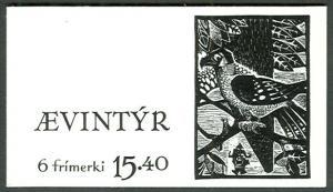 Faroe Islands #120a HA3 Complete Booklet MNH CV$30.00