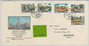 64982 - ETHIOPIA - POSTAL HISTORY - FDC COVER: Michel # 925/9 1977  ARCHITECTURE