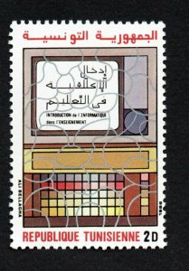 1986 - Tunisia - Introducing Computer Science in Teaching -Complete set 1v.MNH**