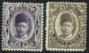 ZANZIBAR 1908 SULTAN 12C AND 25C