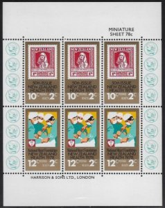 NEW ZEALAND Sc#102a Health Issue Souvenir Sheet (1978 ) MNH