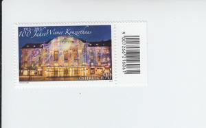 2013 Austria Vienna Concert House (Scott 2443) MNH