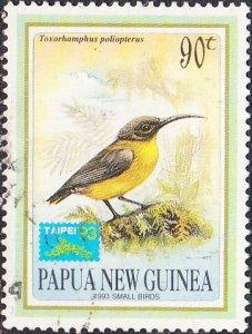 Papua New Guinea  #809  Used