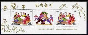 North Korea 1995 Traditional Games - Taekwondo perf sheet...