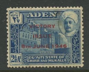 STAMP STATION PERTH Shihr & Mukalla #13 Victory Issue 1946 MNH  CV$0.25