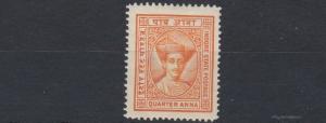 INDORE  1927 - 32      S G  16  1/4A  ORANGE       MH