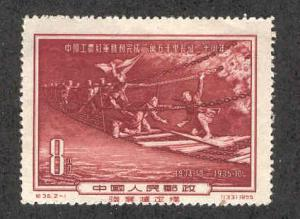 CHINA PRC 271 NGAI STORMING LU TING BRIDGE 1955