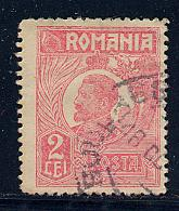 Romania Scott # 270, used