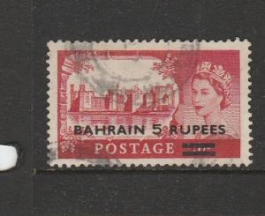 Bahrain 1955/60 castles 5Rs on 5/- Type 2 Used SG 95a