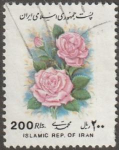 Persian Stamp, Scott# 2564, used, flowers, 200rls, Damascus Rose, flora,
