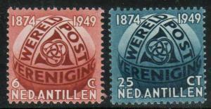 Netherland Antilles Scott 206-207 Post Horns! MNH!