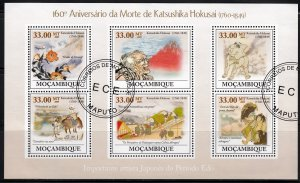 Mozambique, SW3439-3444, CTO-NH, 2009, 160th Anniv. of Death Katsushike Hosusia