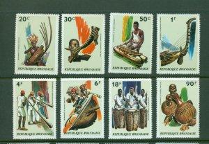 Rwanda #515-22  (1973 Musical Instruments set) VFMNH CV $5.00
