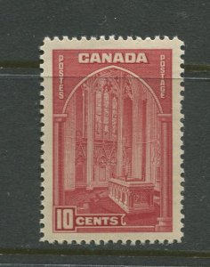 STAMP STATION PERTH Canada #241 Memorial Chamber Issue MNH