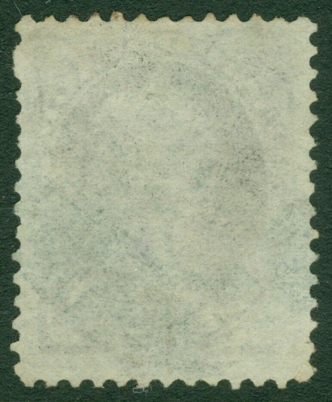 EDW1949SELL : USA 1870 Scott #151 F-VF, Used. Fresh & Sound. Catalog $220.00.