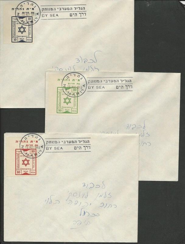 ISRAEL INTERIM PERIOD MAY 1948 BY THE SEA EMERGENCY MAIL 3 COVERS  - L102
