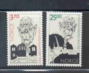 Norway Sc 1170-11 1997 Gerhardsen stamp set