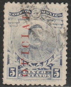 MEXICO O127A, 5¢ OFFICIAL. Used. F-VF.