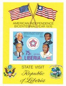 Liberia #C214z MNH Imperf  CV $12.00 (Z8918)