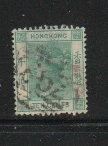 HONG KONG #14  1880  10c  QUEEN VICTORIA    F-VF  USED  c