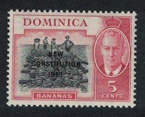 Dominica 'NEW CONSTITUTION 1951' Overprint 5c SG#136
