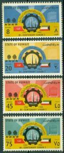 Kuwait - Scott 185-188 MNH