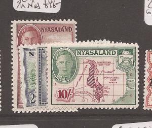 Nyasaland KGVI Maps SG 153-6 MNH (1azs)