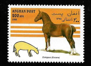 Afghanistan 1996 - MNH - Unlisted - Pic 1 *