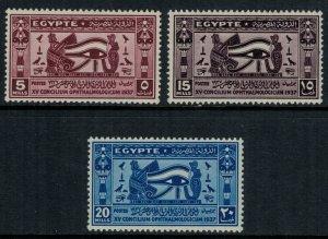 Egypt #220-2*  CV $3.15