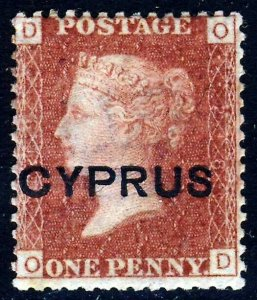 CYPRUS QV 1880 Overprinted CYPRUS on GB Penny Red Plate 218 OD SG 2 MINT