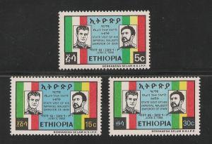 Ethiopia #502-504 VF MNH - 1968 Shah, Emperor & Flags