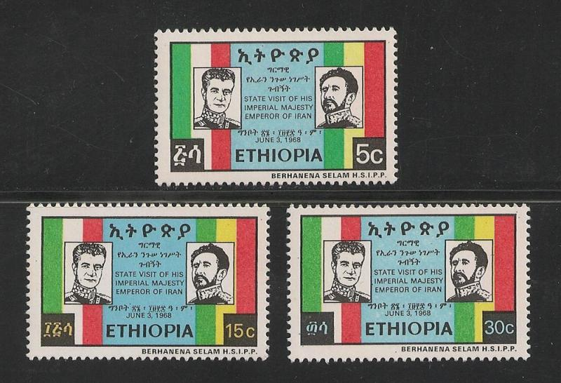 Ethiopia #502-504 VF MNH - 1968 Shah, Emperor & Flags