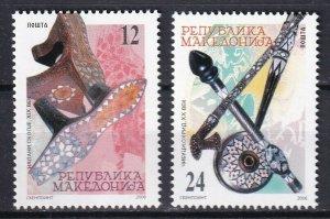 Macedonia 2006 National Crafts 2 MNH stamps