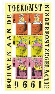 Netherlands 1966 Child Welfare Stamps Sheet Sc B695-697 MNH Bo22