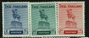 Thailand SC# 312-314, Mint Never Hinged - S13268