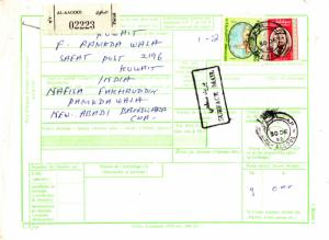 Kuwait 1D Sheik Sabah and 250f Seif Palace 1982 Al-Aagool Parcel Card to Bans...