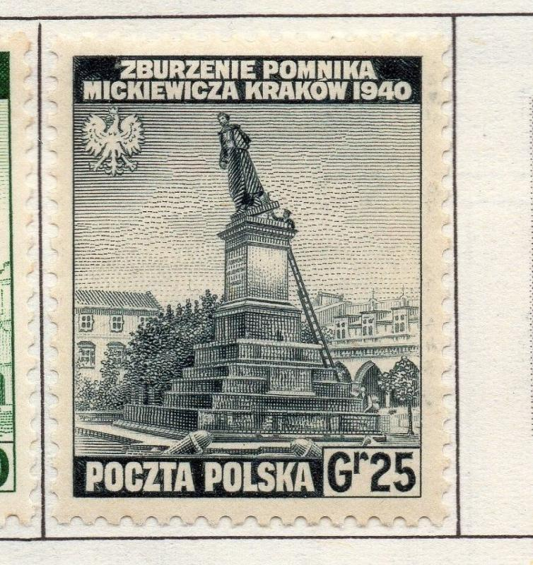 Poland 1941-44 Early Issue Fine Mint Hinged 25g. 190943