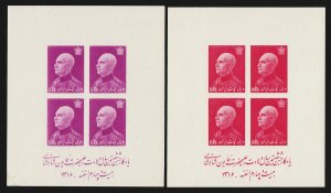 1PERSIA 1938 60th Birthday set 5d-10R Miniature Sheets , imperf. MNH **