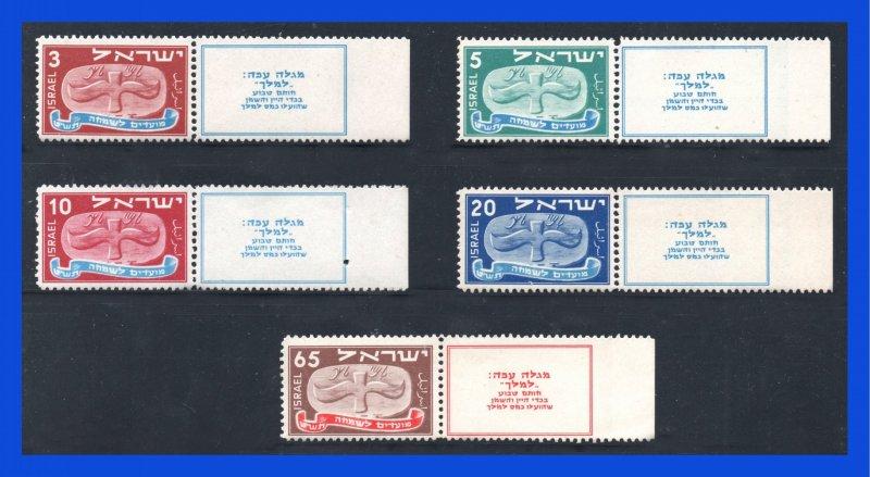 1948 - Israel - Scott nº 10 - 14 - C- Tab - MNH - Lujo - IS- 33 - 01