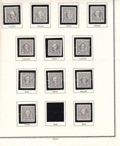 Silver Tax Stamps, RG59-RG69, Mint (29014)