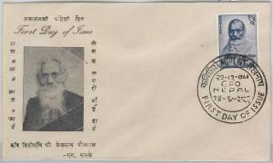 62990 - NEPAL - POSTAL HISTORY - FDC COVER  Scott #  197 - 1966  Literature