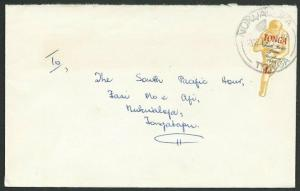 TONGA 1970 1c local rate cover - 1c South Pacific Games overprint..........83569