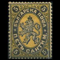 BULGARIA 1879 - Scott# 1 Lion 5c NH no gum