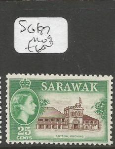 Sarawak SG 197 MOG (7cya)