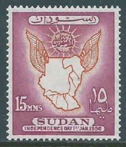 Sudan, Sc #118, 15m MH