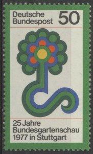 Stamp Germany Sc 1245 1977 25th Federal Flower Horticultural Show Emblem MNH