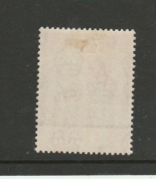 Trinidad & Tobago 1948 Wedding $4.80 MM SG 260, see note