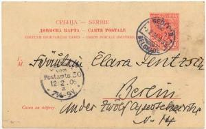 Serbia to Germany -1906 Postal Stationary Card BELGRADE