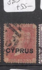 Cyprus SG 2 Plate 208 VFU (4dgu)